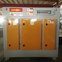 自贡 VOC光氧净化设备 嘉特纬德空气专业净化
