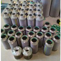 高效滤油车精滤芯 LUCD-40*10