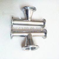 德兴【304】卫生级焊接三通方案