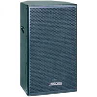 迪士普 D6566 15寸二分频全频专业音箱 DSPPA 会议音箱