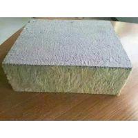 帅腾销售隔热材料防火岩棉板A级憎水型外墙专用岩棉复合板