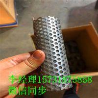 不锈钢编织网筒 焊接过滤筒