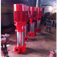 黑河市消防泵价格XBD3.6/10-80*3消火栓 稳压泵 喷淋泵 稳压设备