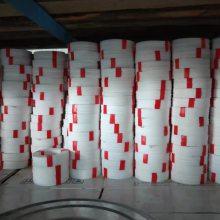 北京 供应 四氟法兰垫 各规格非标定制 昌盛闪电发货