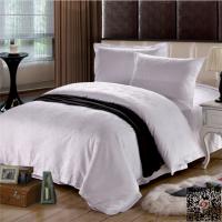 启航 酒店用品 1.2宾馆旅店床上用品酒店布草40支纯棉涤棉纯白被套新品厂家直销