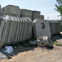 厂家供应混凝土井盖 检查井,水泥篦子 混凝土化粪池