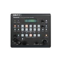 松下AW-RP50MC 摄像机控制器 优惠出售