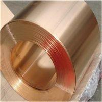 厂家直销铍铜带 C17200铍铜带 加硬处理 高强度 高弹性
