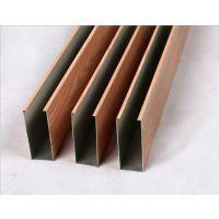 机场专用木纹铝方通天花生产厂家