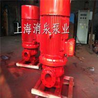 XBD-L3.2/20G-80L-160(I)特价 XBD水泵电动单级消防泵消火栓给水泵喷淋泵增压稳