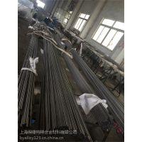 S20910圆棒锻件S20910板材无缝管