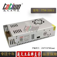 通天王5V350W(70A)电源变压器集中供电监控LED电源