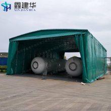 漳州南靖简易活动遮阳雨棚布 大型仓库推拉蓬 餐饮挡雨帐篷规格多样