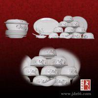 采购大型陶瓷餐具定做 陶瓷餐具定制厂家56头