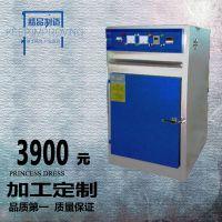 港式单门工业烤箱,丝印产品烘干,食品加工烘干设备 产品恒温干燥炉