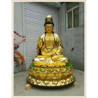 温州观音菩萨佛像雕塑厂家,玻璃钢观音菩萨定做厂家