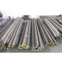 36NiCrMo16价格36NiCrMo16圆钢现货36NiCrMo16厂家直供
