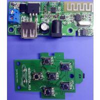 专业方案公司 电子产品开发IC单片机编写烧录 pcba开发 控制板