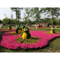 仿真雕塑制造厂 熊猫绿雕造型 人物造型多样