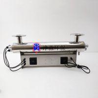 学校用水水处理设备~紫外线消毒杀菌器