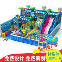 款式新颖儿童游乐园室内设备 电动淘气堡新启翔游乐直供