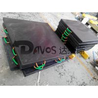 各种型号吊车支腿垫板_机械支腿垫板_超高分子量聚乙烯垫板不断裂