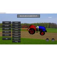 2017版徐州硕博拖拉机虚拟仿真教学软件农业专用教学设备