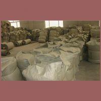 供应晟邦包装颜色编织袋 半成品卷料 彩色编织袋筒料 PP全新料回料编织袋