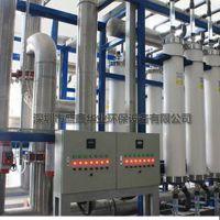 厂家直供 咸水淡化净水设备 一体化反渗透设备 中水回用设备供应