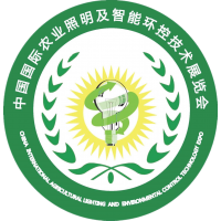 2017安徽农业照明及智能环控技术展览会