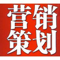深圳设计公司,深圳品牌设计公司,深圳吉祥物设计公司,深圳标志设计
