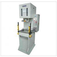 金拓品牌KTCQD系列弓型首饰冲压液压机 卫浴配件液压机