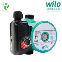 德国威乐水泵RS15/6热水循环地暖暖气管道静音铸铁电动甩卖新款