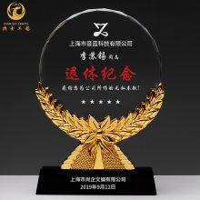 北京退休纪念牌定制|金融公司荣休奖牌| 年满20周年员工感谢牌