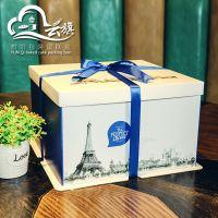 (云旗包装)厂家批发生日蛋糕盒6寸8寸10寸12寸14寸烘焙糕点包装盒 免邮定制三合一生日蛋糕盒