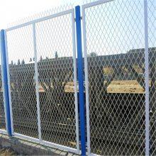 公路隔离栅 隔离护栏网 高速公路防护网