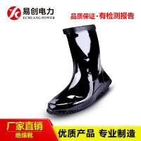 河南 促销牛筋底绝缘鞋 耐磨电工绝缘鞋绝缘靴