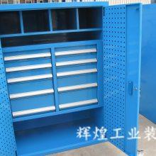 深圳 辉煌HH-239 带抽屉双门五金零件柜 多功能加厚工具柜车间