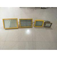 100Wled防爆泛光灯 工业照明发电厂LED防爆灯