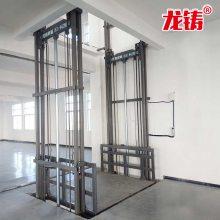 专业定制导轨式液压升降货梯 2吨电动升降简易货梯 货物提升机