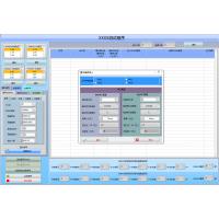 基于labview的串口定制软件