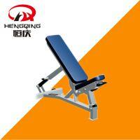 悍马系列可调哑铃凳 健身房工作室小工具 运动力量健身器械 可定制颜色