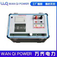 互感器伏安特性综合测试仪6路同测 伏安特性测试