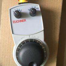 EUCHNER安士能电子手轮HBA-098672