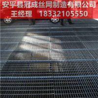 安平Q235平台钢格栅板厂家直销平台钢格栅板【冠成】