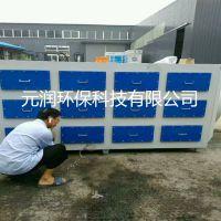 活性炭净化器 废气处理设备 喷漆房废气处理设备 工业空气净化器