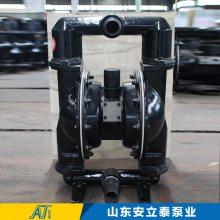 供应BQG气动隔膜泵 铝合金双隔膜 排污能力强 防火防爆
