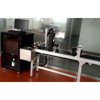 药监码喷码机 UV喷码机 农药喷码机 种子喷码机 二维码喷码机