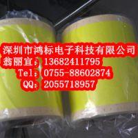 MAXCPM-100HG3C彩色标签印刷机