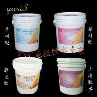 广西南宁商用PVC塑胶地板专用胶水 卷材胶 亚斯特188稠胶